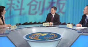 Li Haofeng-materipajak.id